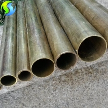 C44300 small brass tube for sale