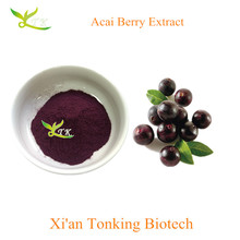Kosher certified weight loss Acai berry extract powder