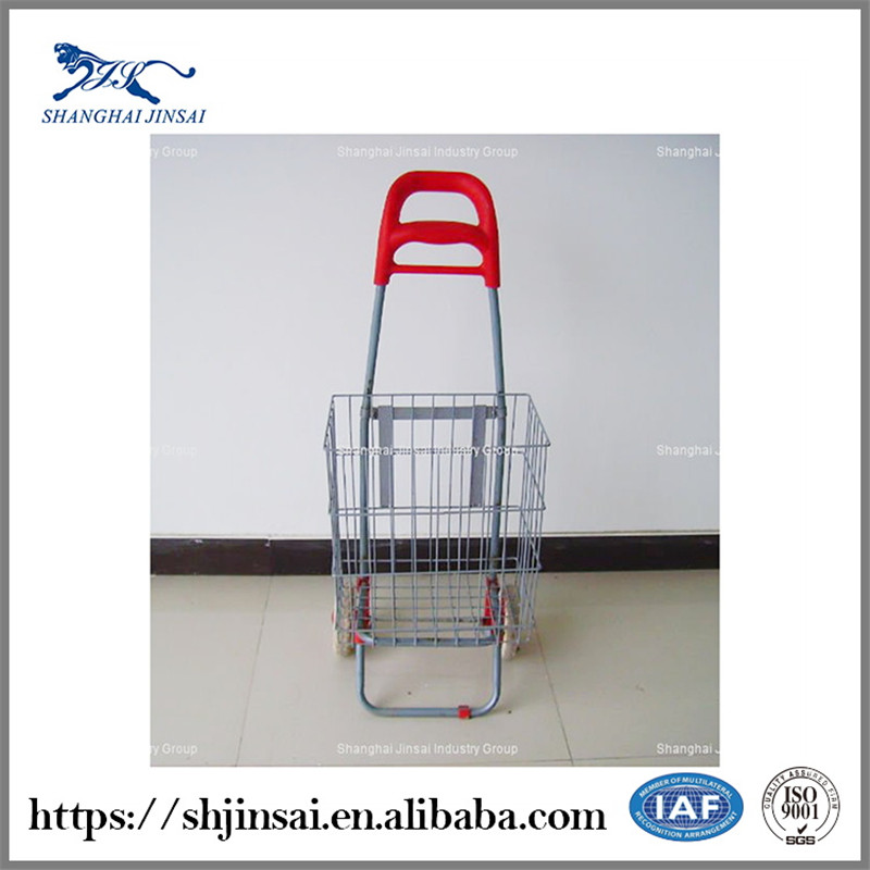 metal disabled shopping cart