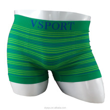 Modal boxers sexy seamless underwear boxer briefs for young men