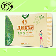 Super September Best quality herbal slimming tea no side effects
