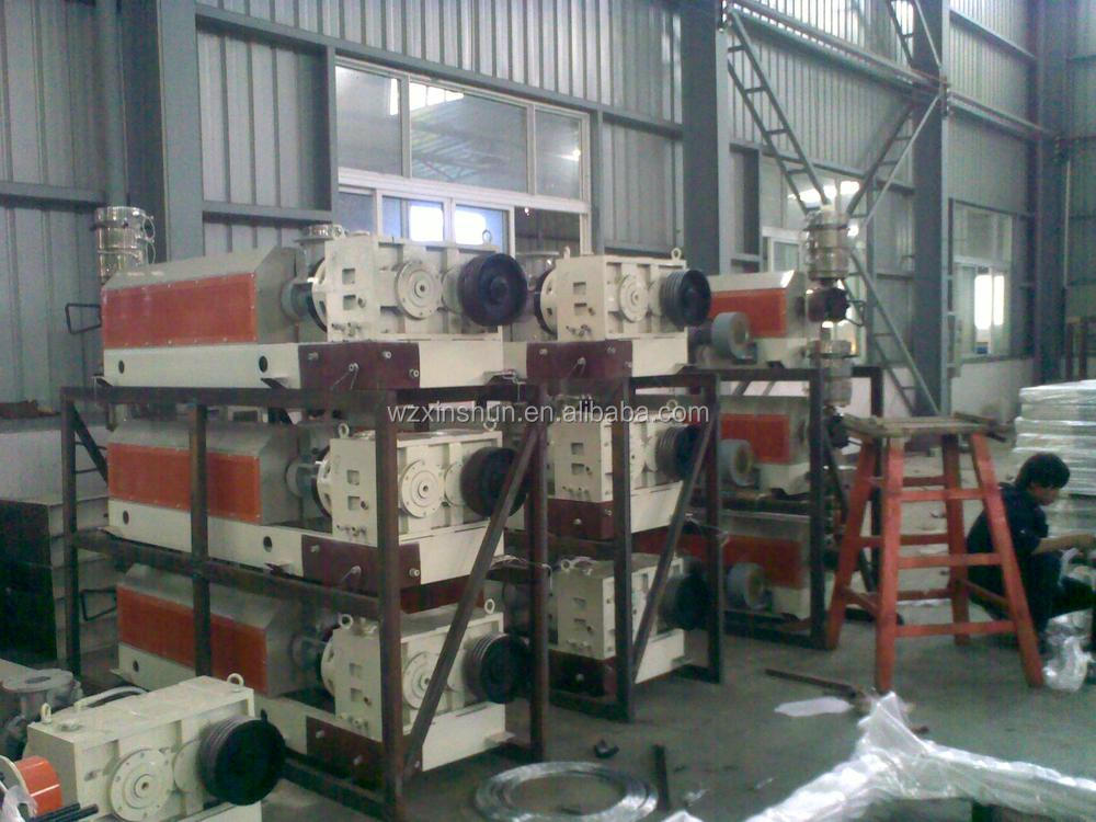 Ruian Xinshun film blown machine,film blown machine sj50,film blowing machine high speed