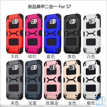 New arrival TPU PC Combo Case cover For SAMSUNG Galaxy S7 /G930
