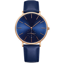 Watch male fashion wrist watch Korean version trend 2018 New Arrival ultra-thin steel watch