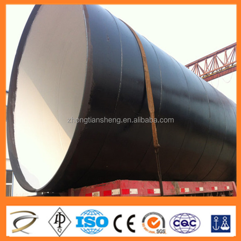 Pipe Body for Cold Draw 3 layers polyethylene coated steel pipe China