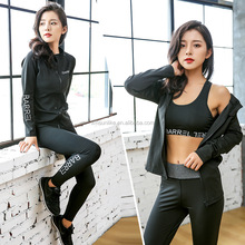 3pcs/set womens's sportswear fitness clothing gym, quick dry private label fitness wear