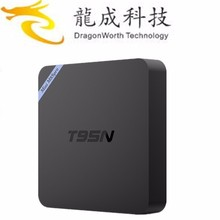T95N Amlogic S905 Android tv box digital satellite receiver by dragonworth