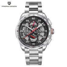 Pagani 2764 Top High Quality Watch Fashion Cheap Watch Brand Chronograph Hour Minute Second 316L Stainless Steel Watches
