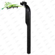 2017 new mountain bike carbon seatpost 3K weave matte/glossy full carbon fiber road bicycle seatpost mtb bike parts seatposts