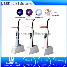 Dental clinic supplies dental material new type dental LED curing light(wireless) best selling product oral light cure unit
