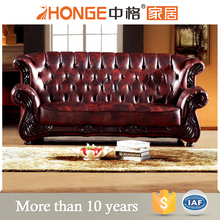 Europe style antique luxury sofa wood carving living room furniture leather design sofa set