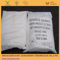 potassium chlorate for sale/Potassium Chlorate 99.5% min