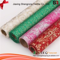 China New Design Popular Portland Cement Bag Price Organza