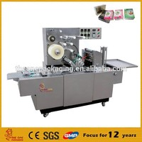 professional manufacturer hot sale automatic perfume cigarette box over-wraping machine with CE certificate