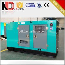 Chinese Kefa 50kW Diesel Generator India Price