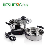 Commercial food steamer multi Stainless Steel Electric Cooking Pots