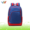 imported nylon high quality korean school bag