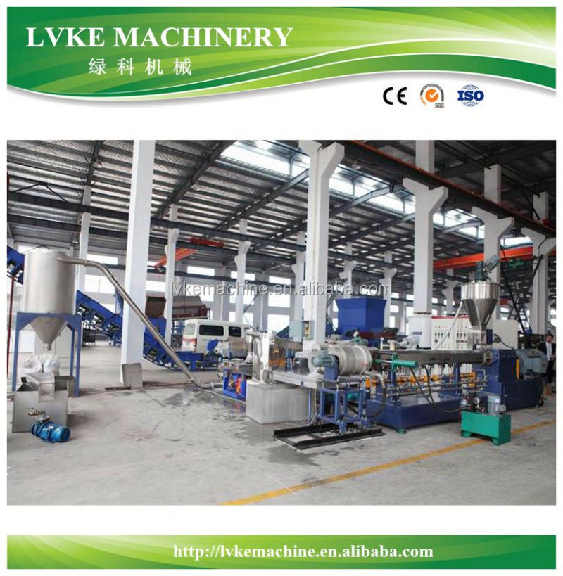 LVKE high quality Plastic Pelletising line PP PE film Pelletizing line
