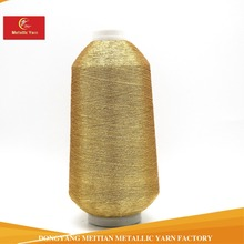 L/ST/Ms-TYPE METALLIC YARN with high quality for embroidery