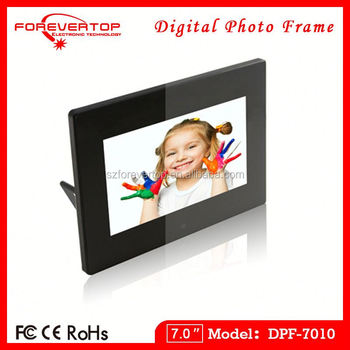 2016 factory low price 7 inch animal digital photo frame
