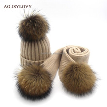 Wholesale raccoon fur pom cashmere blend hat and scarf sets