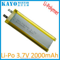 MPL702990 3.7V 2000mAh lithium ion polymer battery