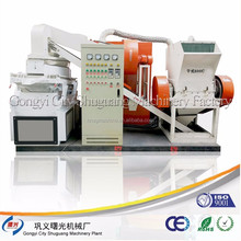China leading Plastic recycling and mixed wire recycling machine