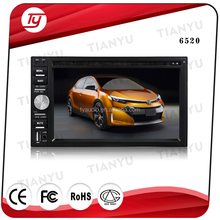 2 din gps alpine car dvd player free mp4 quran download Radio Audio MP3 / MP4 Player