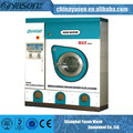 2014 high quality commercial dry cleaning machine heavy duty dry cleaning machine