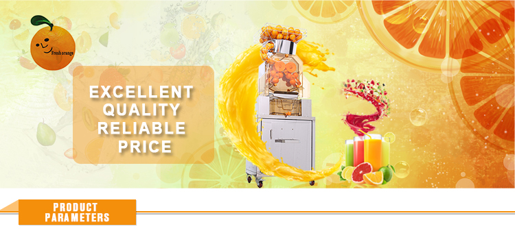 Quality-Assured Commercial Fruit Juicer
