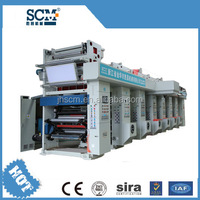 Bopp pvc cpp pe pet plastic film computer controlled Rotogravure Printing Machine to 8 colors