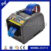 Automatic Filament tape Pressure Sensitive Tape Dispensers made in China
