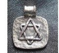 Pewter Star of David(Pendant)