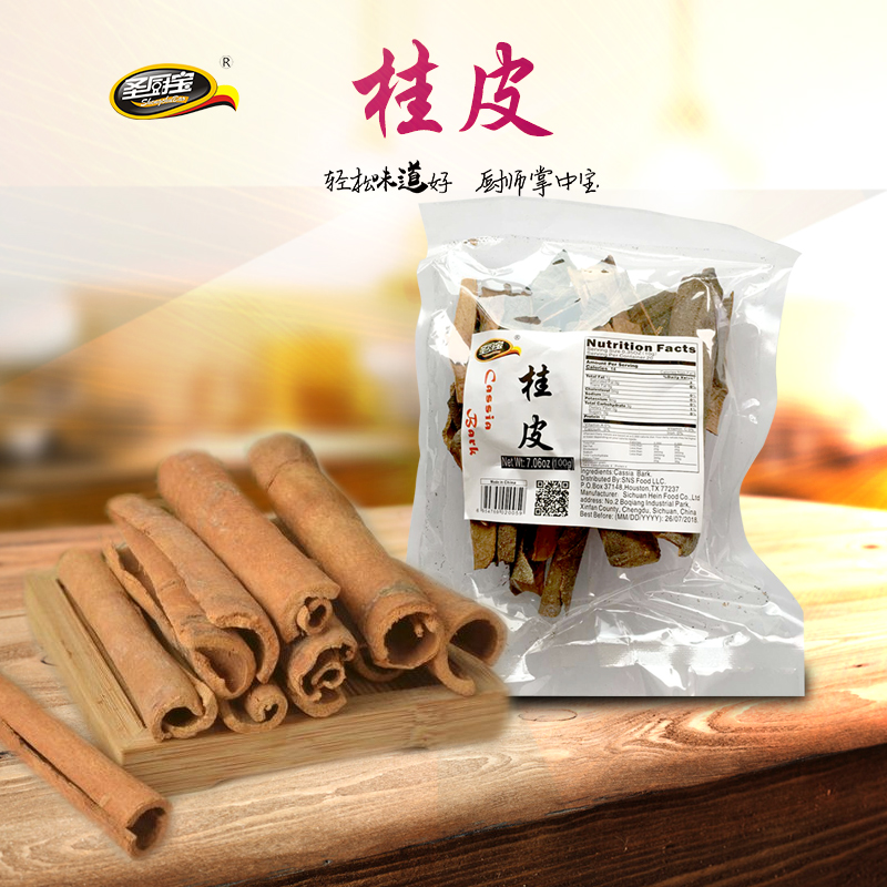 Bulk Sale Cheap Price Chinese Cassia/Cinnamon Broken