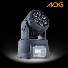 Wholesale Cheap 7pcs 10w 4-in-1 rgbw wash led moving head light