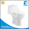 /product-detail/s-trap-standard-size-toto-sanitary-ware-736847875.html
