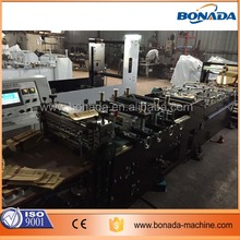Central Sealing Bottom Cutting Plastic/Paper Bag Making Machine