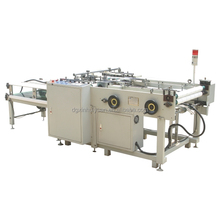 XY-600H Hardcover Four Side Wrapping Machine