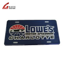 embossed logo 4 holes blank Aluminum sublimation license plate
