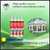 High quality acetoxy windows used silicone sealant