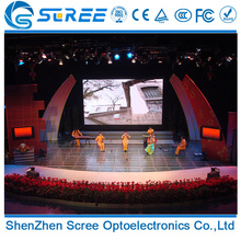 China p3 indoor second hand led display screen,advertising display screen wholesale online