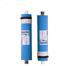 Low price reverse osmosis ro 50g for reverse osmosis system