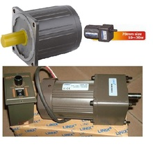 VTV small electric motors with gearbox 70mm size