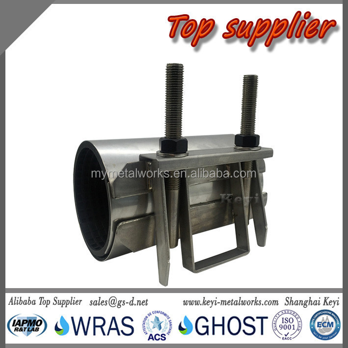 Competitive Supplier Leak Pipe Connection/Leak Clamp/Pipe Repair Kits