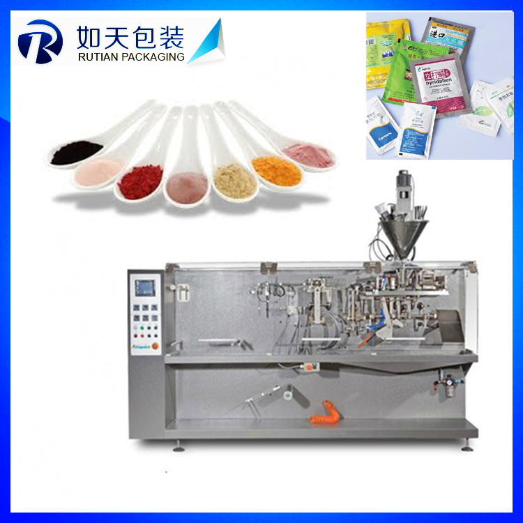 powders & small granules salt granule pouch packing machine