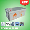 Fastest delivery anti-corrosion sealed lead acid battery 12v 200ah agm battery