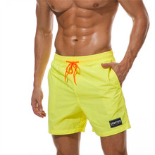3XL Plus Size <strong>Men</strong> Male Swimwear Swimming Trunks Pants Swim Shorts Cargos <strong>Mens</strong> Jogger Boxers Beach Wear Bathing Suit