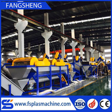 FANGSHENG specialized plastic PP PE Film Recycling Crushing Washing equipment