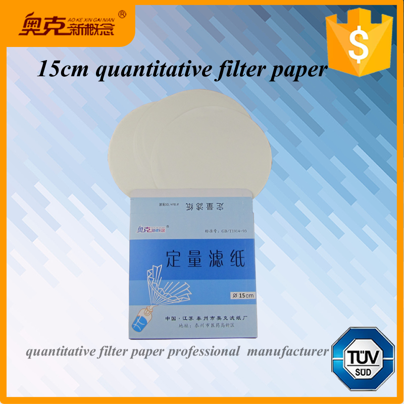 Ashless cotton fiber quantitative oil filter paper 15cm from manufacture