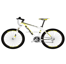 Retail BMA 540-D Yellow Full suspension mountain bike / 24 speed MTB bike bicycle